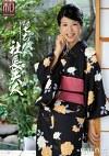 服飾考察シリーズ 和装美人画報 vol.6 堕ちた社長夫人 和田真希