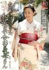服飾考察シリーズ 和装美人画報 vol.14 故郷から訪ねてきた和装美人のお義母さん 沢村麻耶