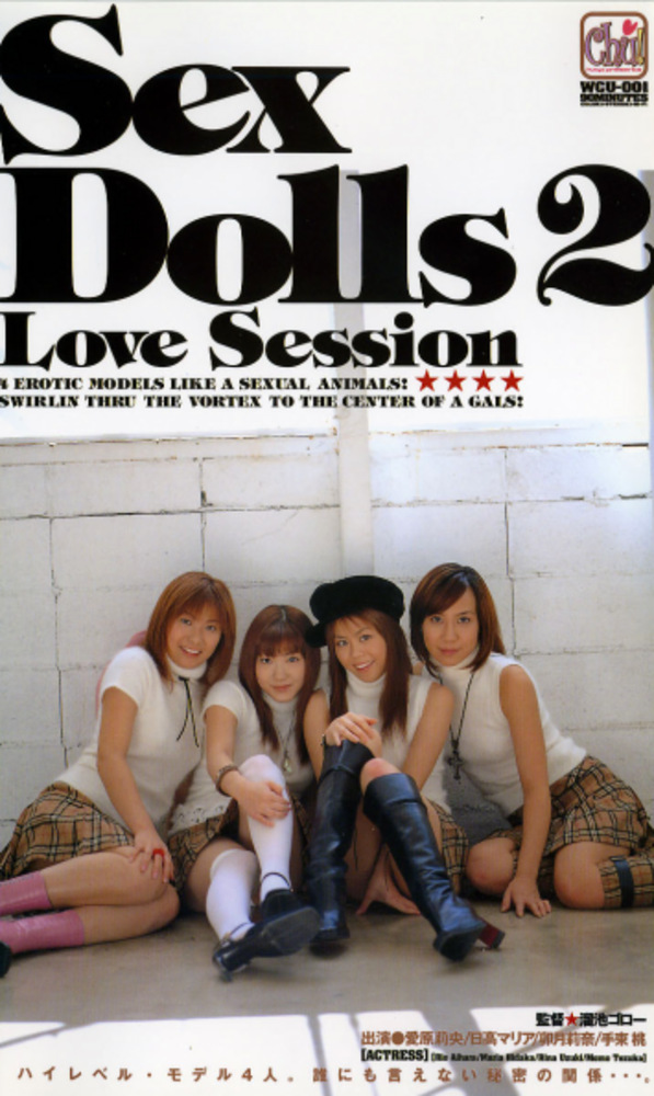 Sex Dolls 2 Love Session
