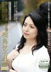 ルビー熟女コレクション 艶やかな笑みと可憐さを併せ持つ絶世の色白美人 桐島秋子 4時間