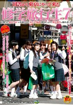 田舎から東京にやって来た修学旅行生7 甘酸っぱい処女の匂いが充満する中で女の子の悩みを解決してあげたら処女喪失が撮れました