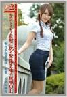 働くオンナ2 Vol.20