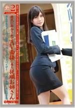 働くオンナ2 Vol.26