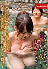 「知らなければ良かった、息子が私を女として見ていたなんて・・・」温泉旅行で成熟した母親の裸に興奮した童貞息子の視線に気づいた母は・・・