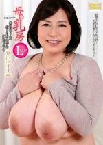 母の乳房 僕のお母さんは信じられないほどの爆乳なんです 富沢みすず(50歳)