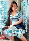 発見! 奇跡の熟女 2 田中保奈美 41歳