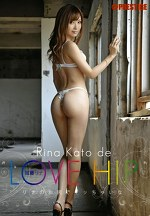 LOVE HIP 加藤リナ