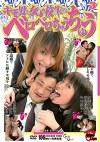 キモ男と女子校生のベロベロちゅうちゅう 3