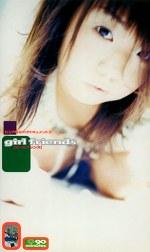girl friends ピュア系女の子ドキュメント2