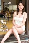 夫婦ゲンカで家出してきた隣の奥さん~背徳感のある壁一枚向こう側の浮気セックス~ 蓮田いく美 三十五歳