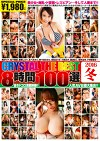 CRYSTAL THE BEST 8時間 100選 2016 冬