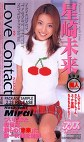 Love Contact 星崎未来