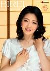 美麗相姦 うつくしすぎた母 横山紗江子