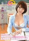 MOTTO ENJOY HI-SCHOOL 03 鈴村あいり