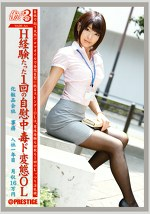働くオンナ3 Vol.06