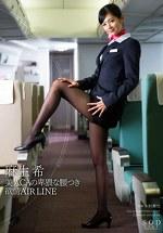 美人CAの卑猥な腰つき 欲情AIR LINE 麻生希