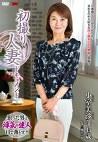 初撮り人妻ドキュメント 小室美沙斗 四十五歳