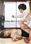 近所の学生に妻がヤラれてたなんて・・・ 桐島美奈子