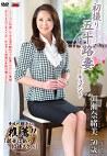 初撮り五十路妻ドキュメント 加瀬奈緒美 五十歳