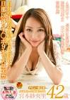 AV史上もっとも綺麗な40代 宮本紗央里 42歳 デビュー第2章 旦那以外のチ○ポ9本で大量失禁
