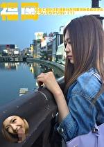 福岡の街で見かけた博多弁が可愛すぎる女の子とどうしてもヤリたい(1)