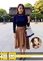 福岡の街で見かけた博多弁が可愛すぎる女の子とどうしてもヤリたい(2)
