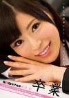 SOD女子社員 桜井彩 卒業 一身上の都合により・・・退社いたします。