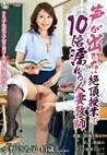 声が出せない絶頂授業で10倍濡れる人妻教師 小野さち子 四十三歳