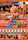 SOD女子社員 2015年度 新卒1年目SOD女子社員お披露目!!ユーザー様おもてなし研修混浴温泉バスツアー
