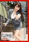 働くオンナ3 vol.20