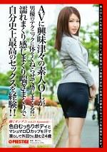 働くオンナ3 vol.21