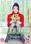 """中村唯 42歳 AV Debut 旦那のいない週末は""""結婚への失望""""を「照れ笑い」と「不倫」で誤魔化して"""